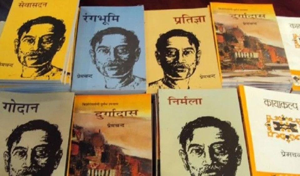 मुंशी प्रेमचंद्र जयंती : मुंशी प्रेमचंद्र की ये रचनाये हैं प्रसिद्ध, इस फिल्म की लिखी थी कहानी