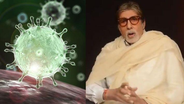 अमिताभ बच्चन की रिपोर्ट कोरोना पॉजिटिव, नानावटी अस्पताल में भर्ती