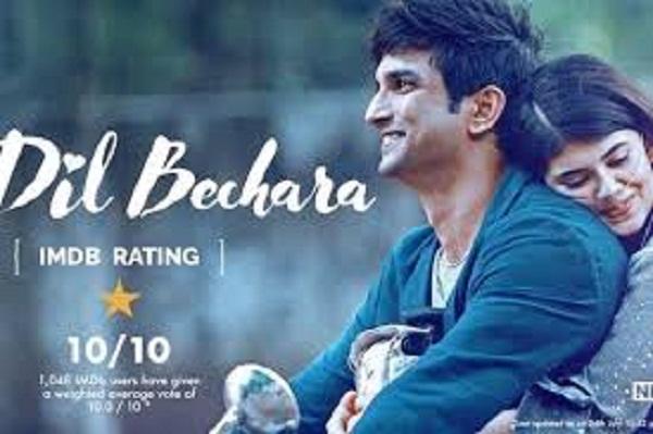 सुशांत सिंह राजपूत की आखिरी फिल्म &Quot;दिल बेचारा&Quot; ने रचा इतिहास, सबसे ज्यादा Imdb वाली पहली बॉलीवुड फिल्म