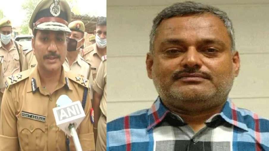 कानपुर एनकाउंटर: थाने से फोन आते ही आग बबूला हो गया था हत्यारा विकास, बोला था आने दो पुलिस टीम को किसी को जिंदा नहीं छोड़ेंगे आज