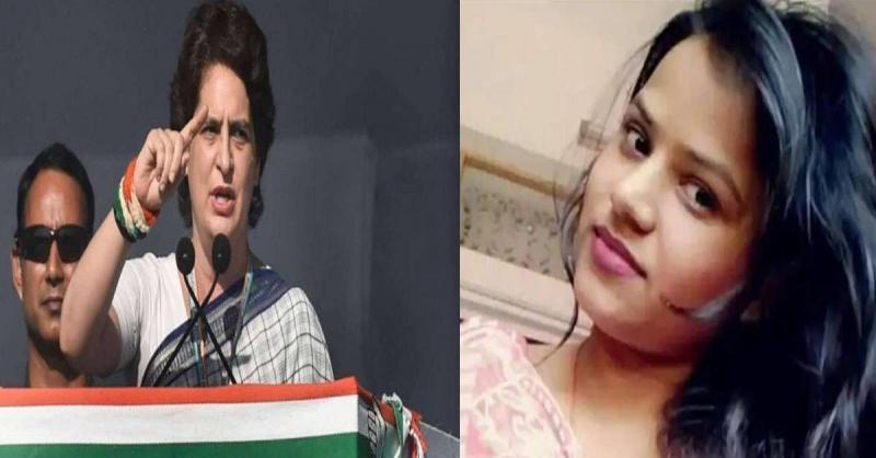 महिला पीसीएस अधिकारी आत्महत्या पर प्रियंका गांधी ने की सरकार से निष्पक्ष जाँच की मांग