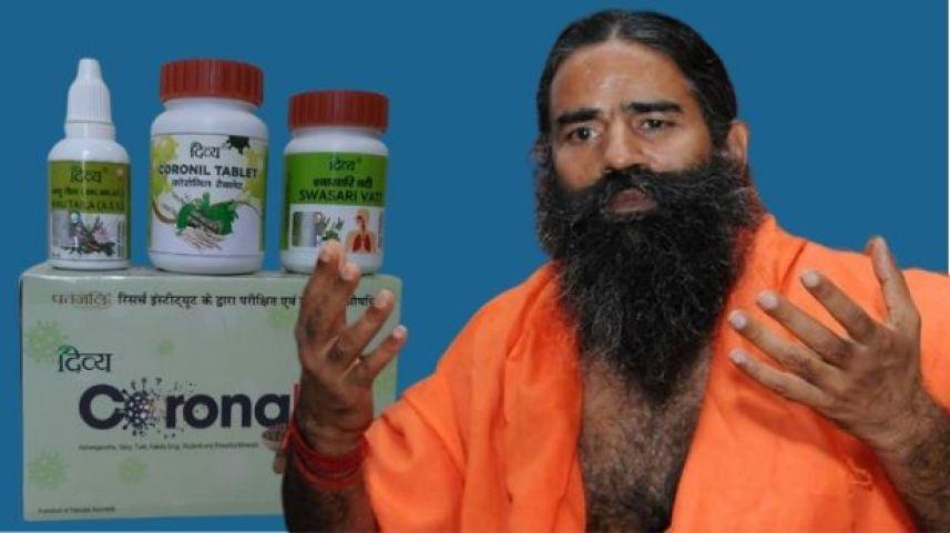 बाबा रामदेव की कोरोनिल दवा को मिला सरकार की मंजूरी, जल्द ही आम जनता के लिए होगा उपलब्ध