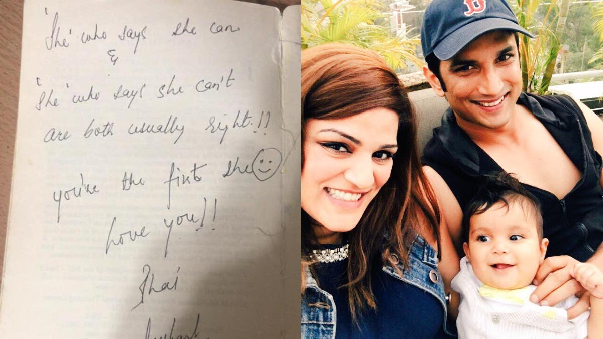 सुशांत सिंह राजपूत की बहन ने शेयर किया एक्टर का लिखा हुआ भावुक कर देने वाला पोस्ट