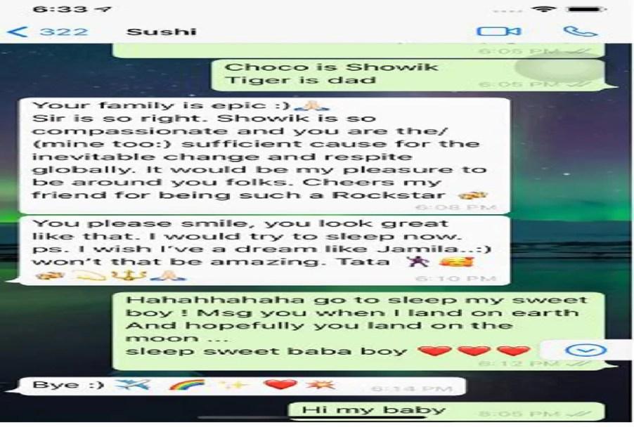 सुशांत और रिया की वॉट्सऐप चैट हुई वायरल, बहन से चल रही थी अनबन!