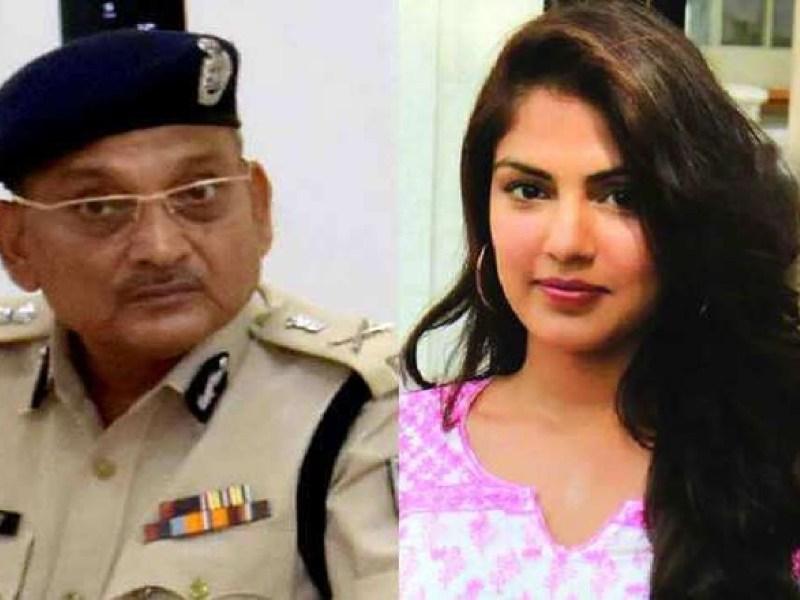 रिया चक्रवर्ती को बिहार डीजीपी गुप्तेश्वर पांडेय ने दिखाई थी औकात, अब एक्ट्रेस से मांगी माफ़ी