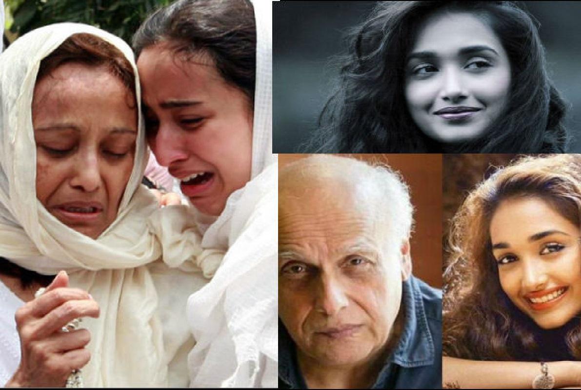 जिया खान की माँ का बड़ा खुलासा, एक्ट्रेस की मौत के बाद घर आकर महेश भट्ट ने दी थी जान से मारने की धमकी