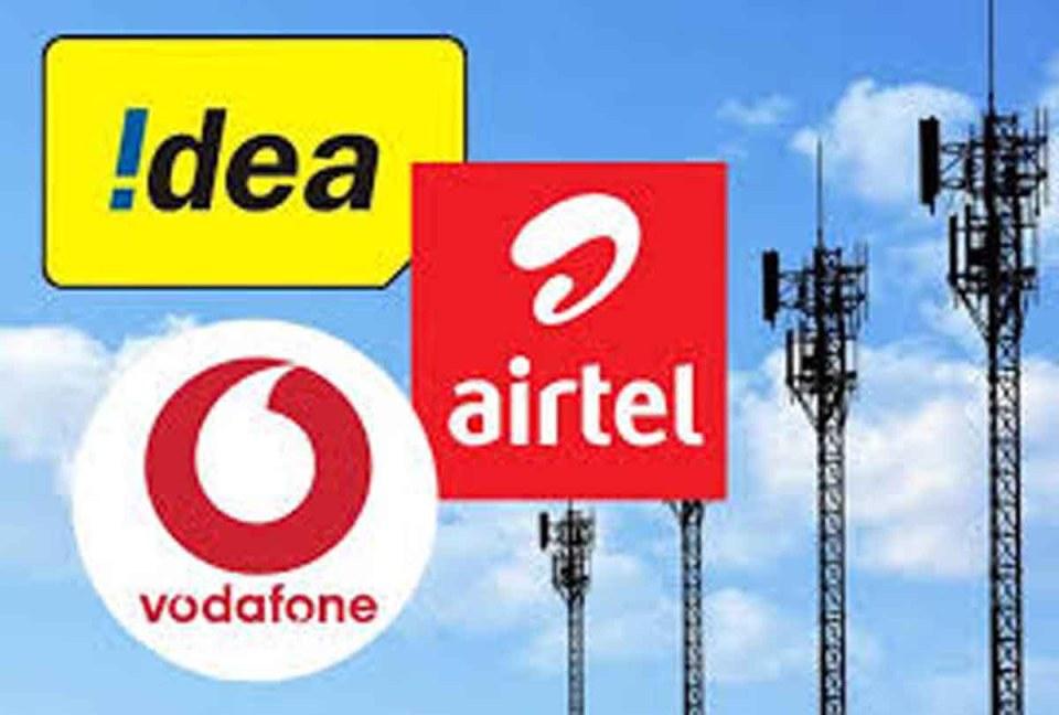 एयरटेल, वोडाफोन और आईडिया जल्द दे सकते हैं आपकों ये बड़ा झटका