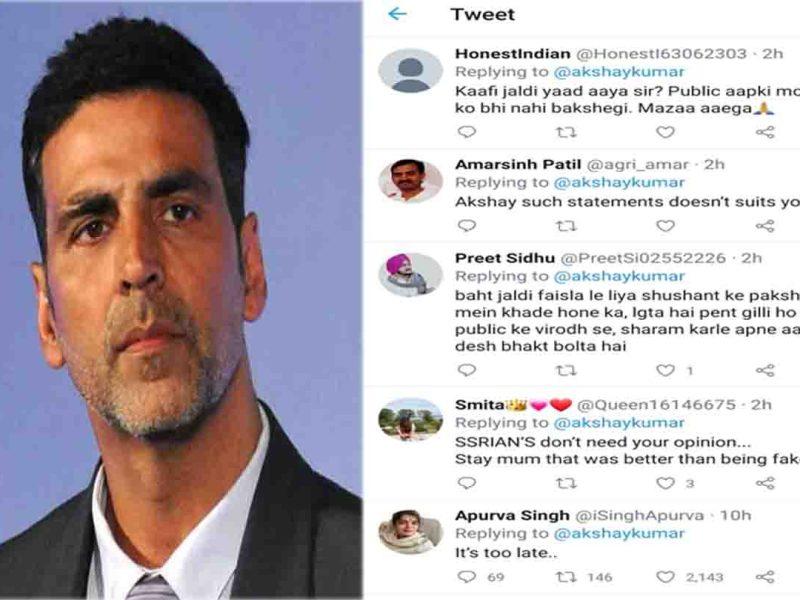 सुशांत मामले पर ऐसा क्या बोल गये अक्षय कुमार जो पड़ रही गालियां, जानिए