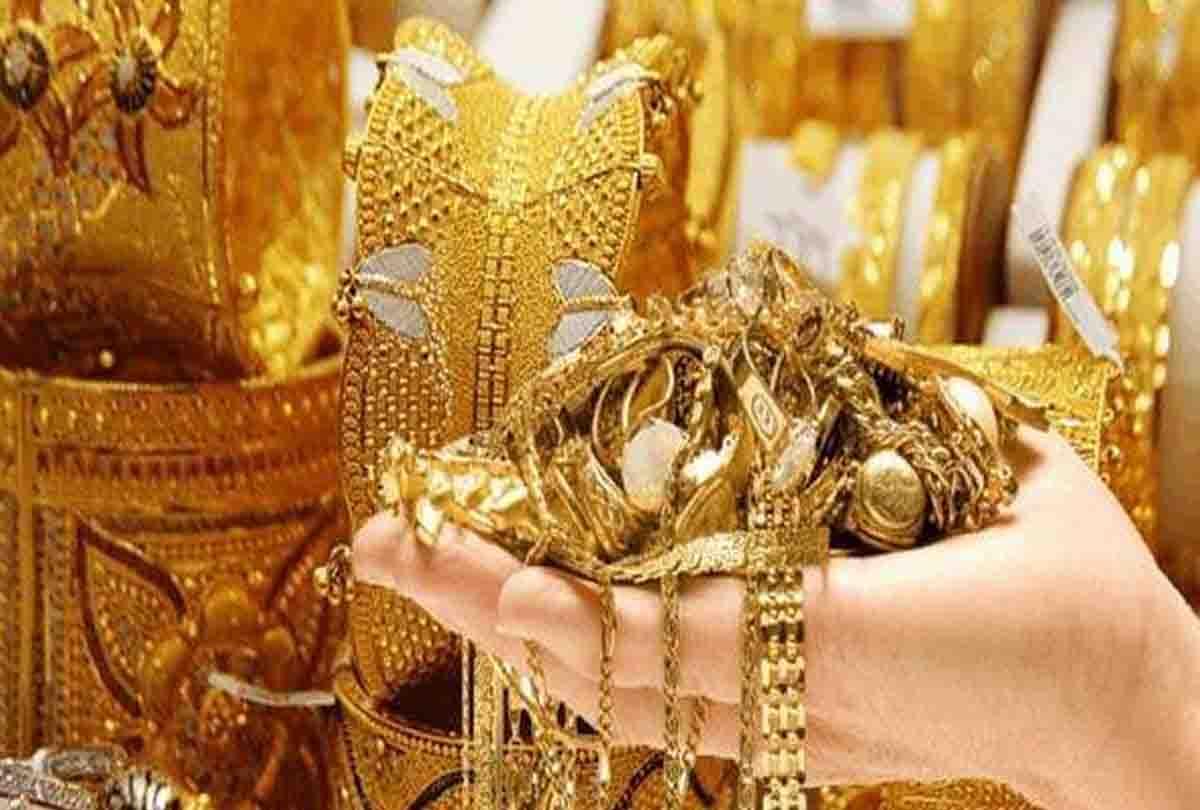 Gold Price : सोना के दाम में आज आई भारी गिरावट, मात्र इतने में मिलेगा 1 तोला