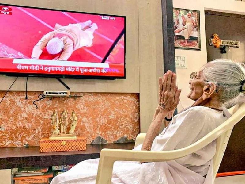 पीएम मोदी की मां ने भी देखा भूमि पूजन कार्यक्रम, हाथ जोड़े आई नजर