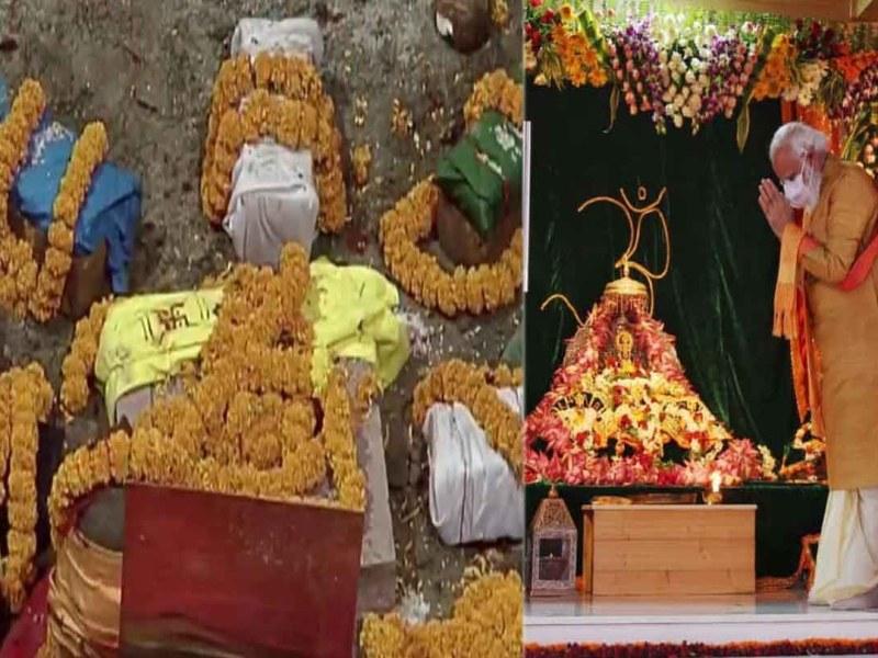Live Update: राम मंदिर भूमि पूजन के बाद पीएम बोले- देश आज स्वर्णिम इतिहास रच रहा है, पूरा देश रोमांचित है