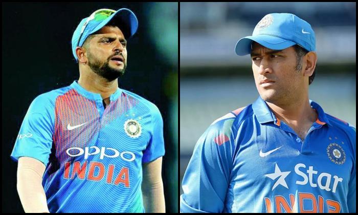 महेंद्र सिंह धोनी के बाद सुरेश रैना ने भी अंतरराष्ट्रीय क्रिकेट को कहा अलविदा, जय-वीरू के नाम से हैं फेमस