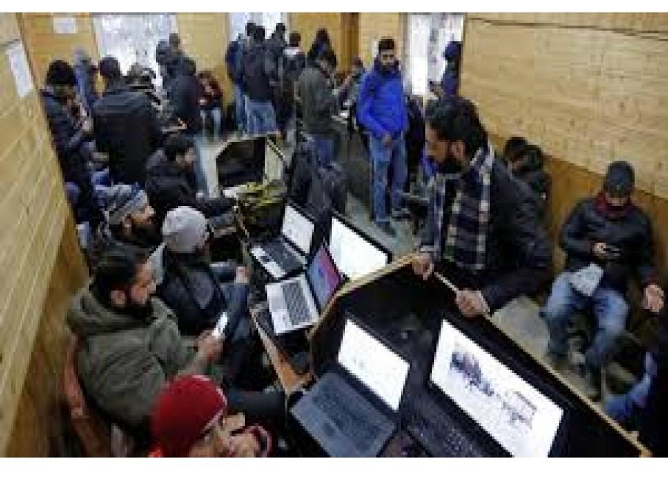 खुशखबरी: जम्मू और कश्मीर में 15 अगस्त से शुरू होगी 4G इंटरनेट सेवा