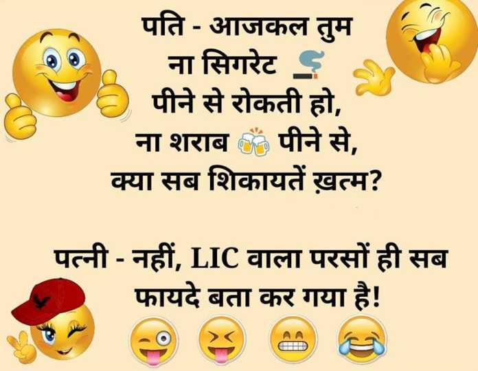 Hindi Jokes : लड़का अपनी प्रेग्नेंट गर्लफ्रेंड को डॉक्टर के पास ले जाता है, लड़का- डॉक्टर साहब…