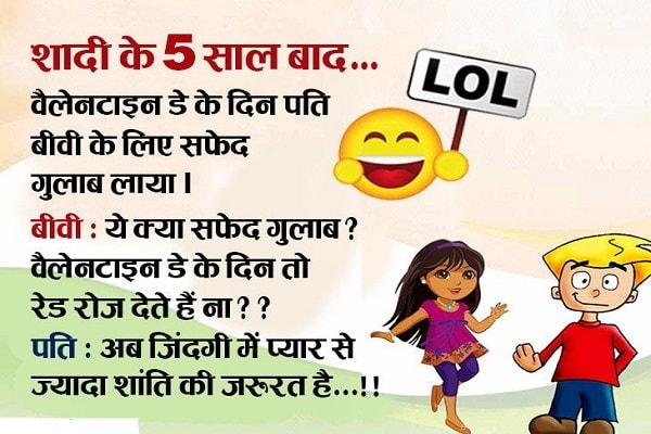 हिंदी जोक्स: पापा ने 18 साल की बेटी से पूछा 'तुझे शादी के लिए कैसा पति चाहिए?' जवाब सुन पापा बेहोश