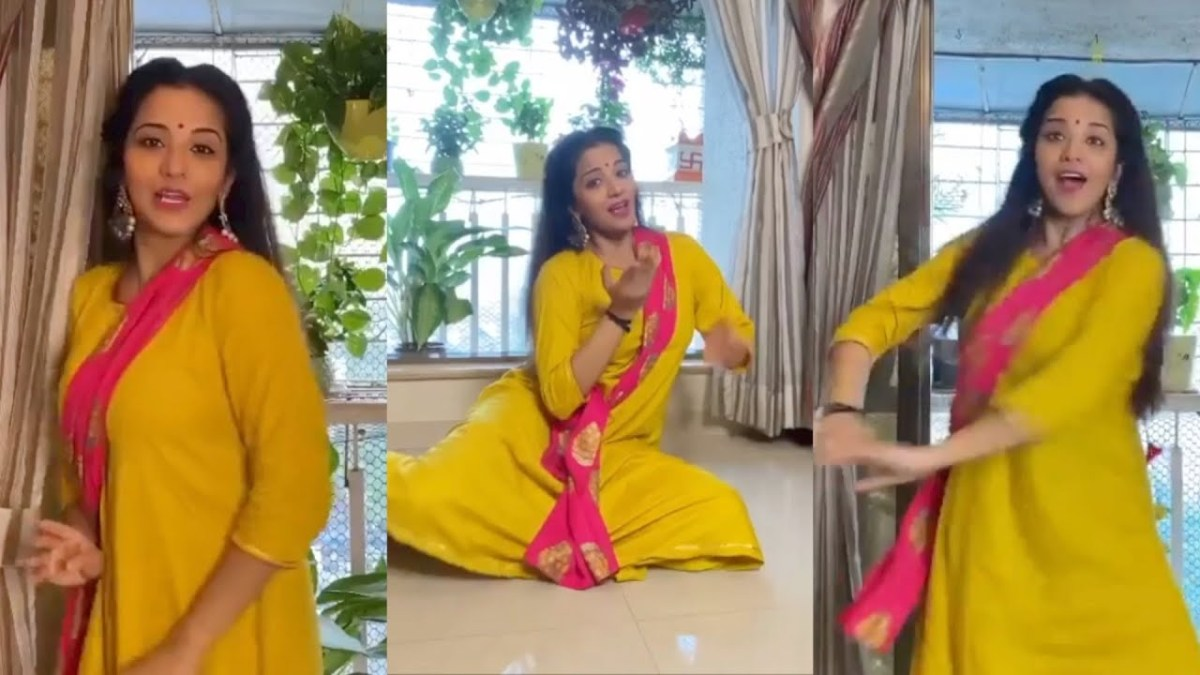 बंगाली बाला मोनालिसा ने 'घर मोरे परदेसिया' गाने पर किया गजब का डांस, बना इंटरनेट सेंसेशन