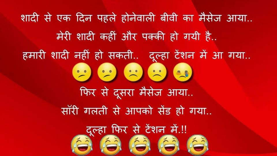 हिंदी जोक्स : पप्पु गुस्से में अपनी बीवी को लेकर ससुराल गया, सास- क्या हुआ, जवाब सुन नहीं रुकेगी हंसी