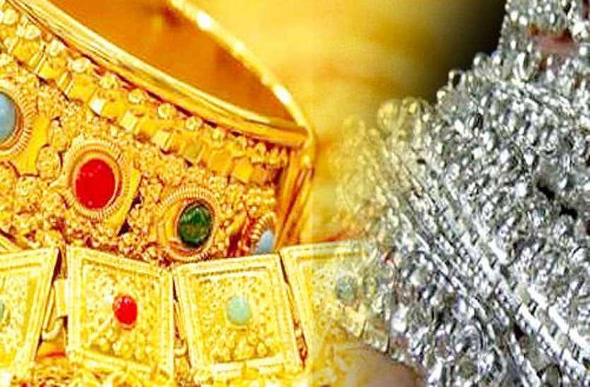 Gold Price : 4000 गिरा सोने का भाव, अब मात्र इतने रूपये में मिलेंगे 10 ग्राम