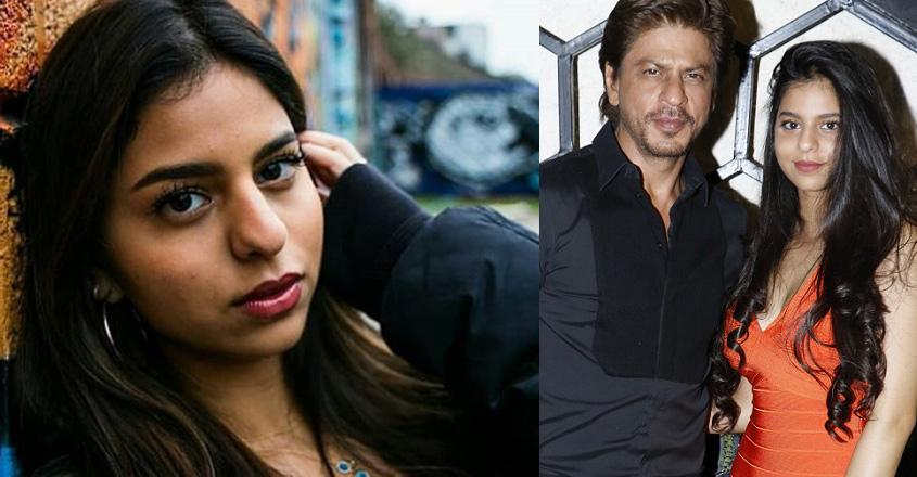 क्यों रो रही है शाहरुख खान की बेटी सुहाना, जानिए कारण