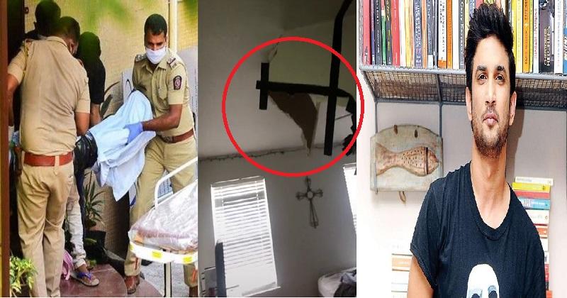सुशांत केस: घर के क्राइम सीन पर डमी टेस्ट के बाद Cbi ने निकाला ये निष्कर्ष