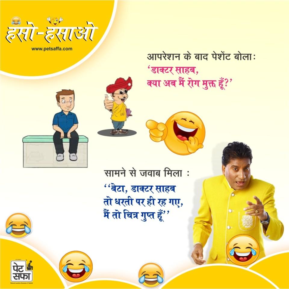 हिंदी जोक्स : लेडीज गारमेंट्स शॉप पर पप्पू को सेल्समैन की नौकरी मिल गई, एक लड़की वहां आई....