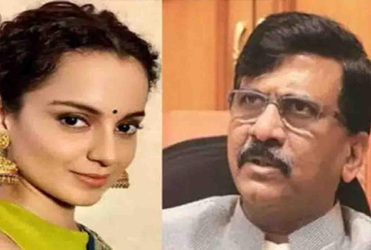 संजय राउत ने कहा 'हरामखोर लड़की', कंगना ने बंद की बोलती