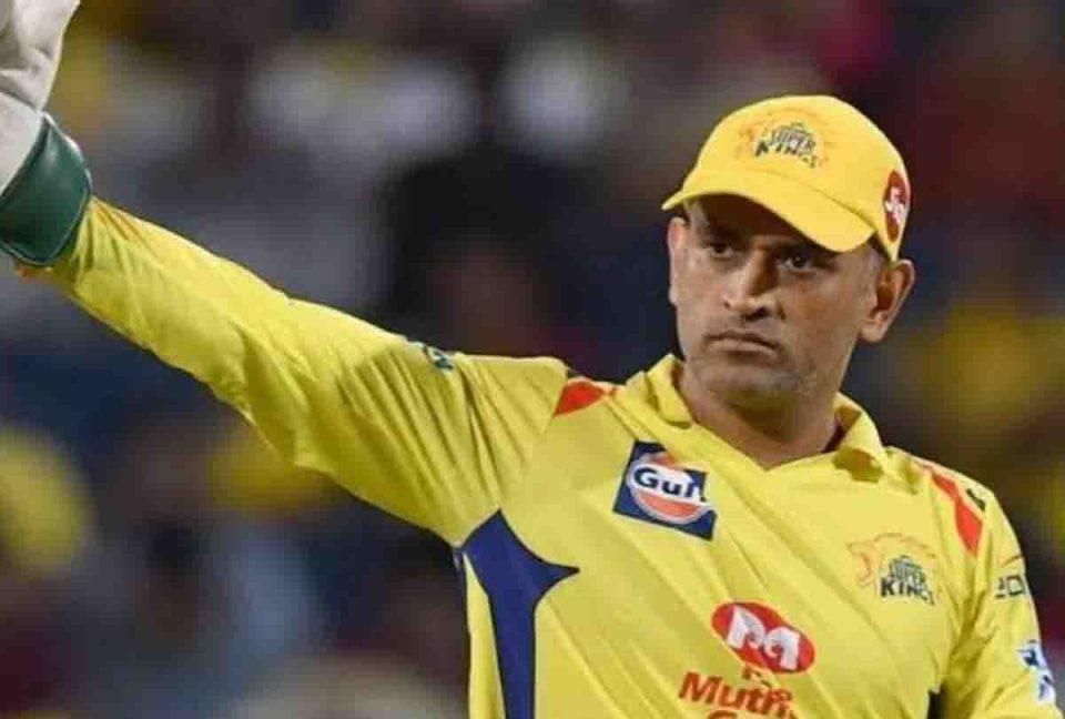 महेंद्र सिंह धोनी ने तोड़ी चुप्पी बताया राजस्थान के खिलाफ नंबर 7 पर बल्लेबाजी की वजह