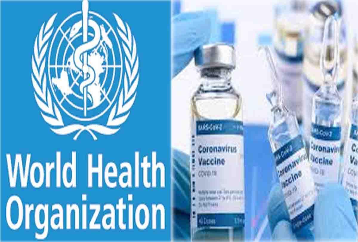 Who ने दी बुरी खबर, 10 महीने और नहीं बन सकती कोरोना वैक्सीन