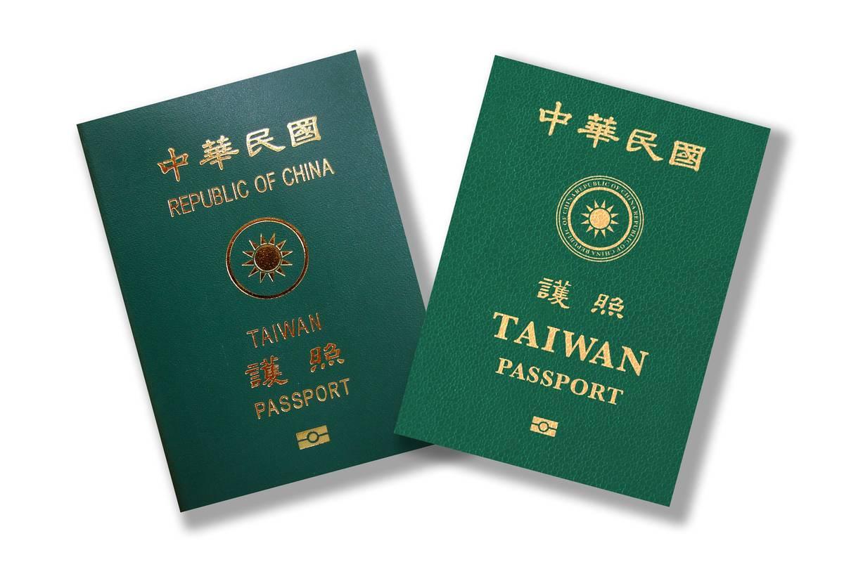 क्यों ताइवान ने अपने पासपोर्ट से हटाया चाइना का नाम और जारी किया नया पासपोर्ट, जानिए