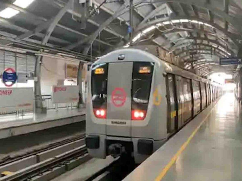 दिल्ली मेट्रो में निकली भर्तियां, 92,000 रुपये तक होगा मासिक वेतन, आवेदन की है ये आखिरी तारीख