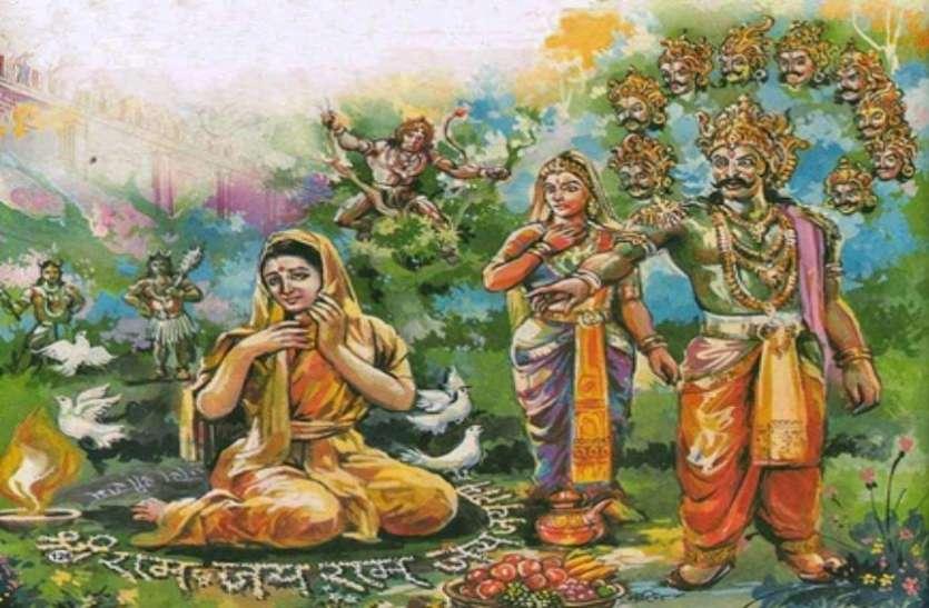 ये है रामायण से जुड़ी 5 बातें, जिससे आप अब तक होंगे अनजान