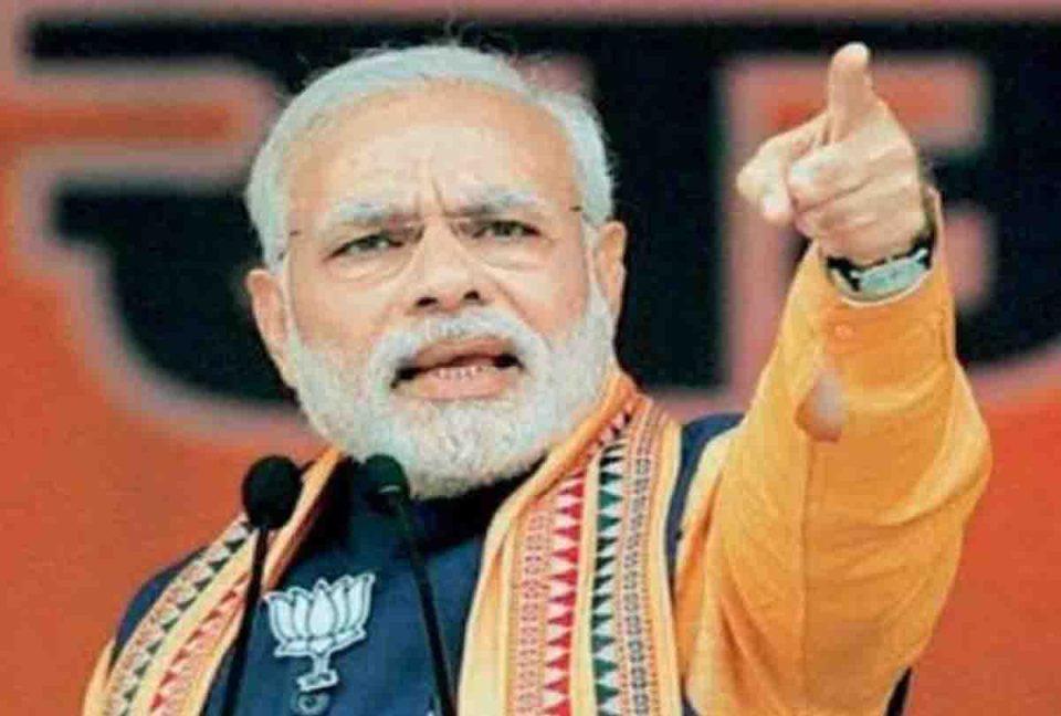 किसानों के हक़ के लिए आगे आए नरेंद्र मोदी, कांग्रेस को फटकार