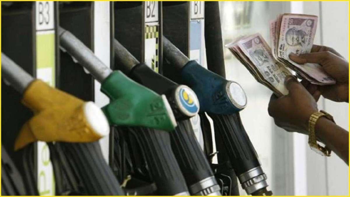 Today Petrol And Diesel Price : पेट्रोल और डीजल हुआ सस्ता, जानिए अपने शहर में तेल का भाव