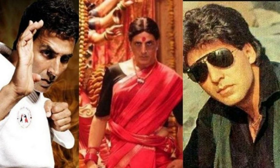 अक्षय कुमार की फिल्म लक्ष्मी बम है इस साउथ इंडियन फिल्म की कॉपी