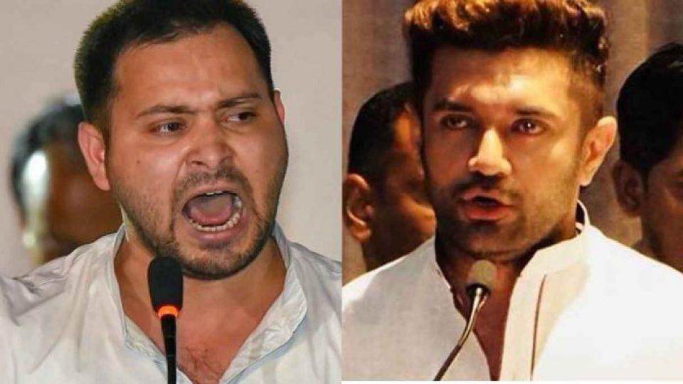 बिहार चुनाव: चिराग पासवान को 20 से 25 सीटें ही देगी भाजपा, Bjp का छोड़ सकते हैं साथ