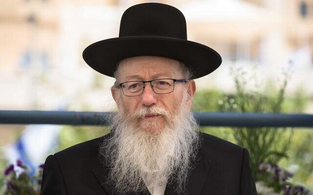 कोरोना के चलते इजरायल में प्रधानमंत्री ने लगाया दूसरी बार लॉकडाउन