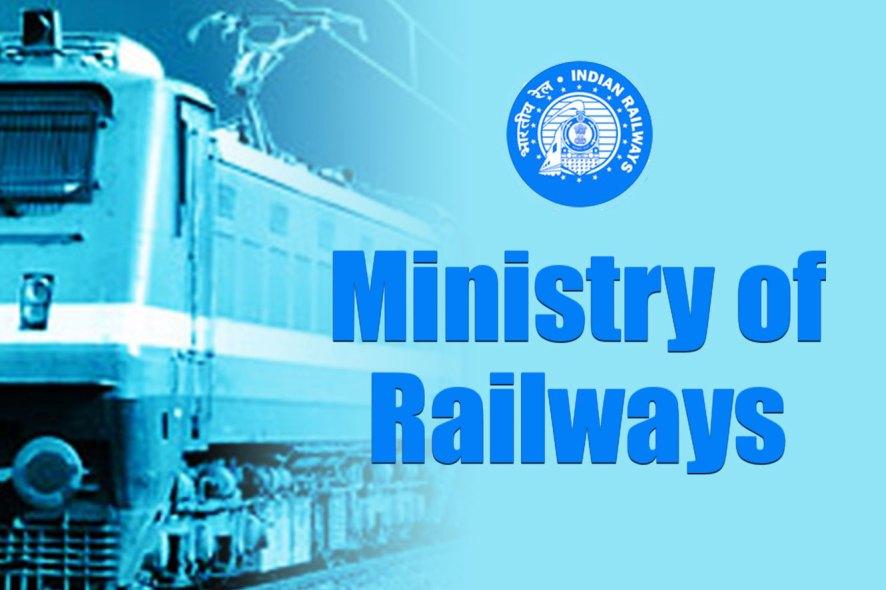 विवादों के बीच जल्द-ही शुरू होगी नेपाल और भारत रेल सेवा