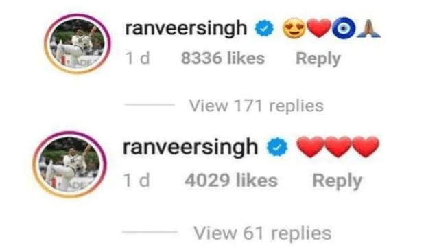 अनुष्का की प्रेगनेंसी पर रणवीर सिंह ने किया ऐसा कमेंट, पढ़कर लोग हो गए हैरान