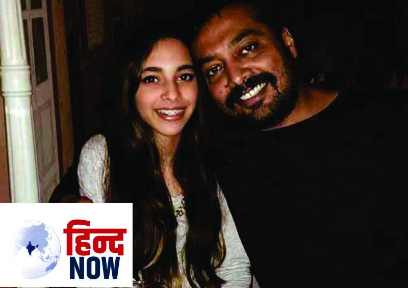 अनुराग कश्यप की बेटी है काफी बोल्ड, बॉलीवुड एक्ट्रेस को देती है मात