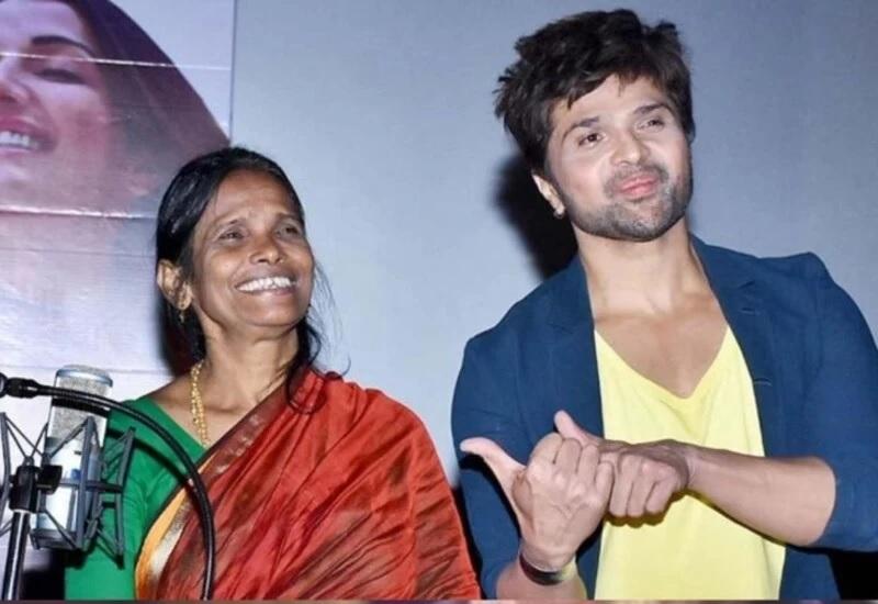अमिताभ बच्चन के साथ नजर आने वाली थी रानू मंडल, इस वजह से हुई बाहर
