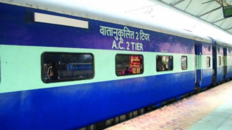 रेलवे ने यात्रियों को दिया तगड़ा झटका, अब फ्री में नहीं मिलेगी ये सुविधा, चुकाने पड़ेंगे पैसे