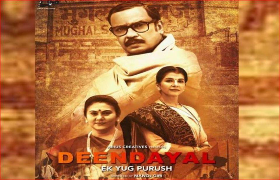 रामायण की 'मां सीता' इस फिल्म से कर रही हैं बड़े पर्दे पर वापसी, देखिए ट्रेलर