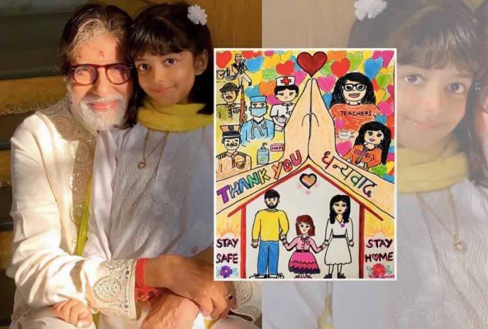 ऐश्वर्या राय ने सबके सामने दिखाया आराध्या बच्चन का टैलेंट, शेयर की तस्वीर
