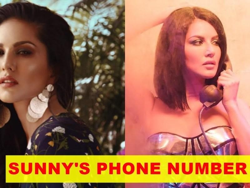 सनी लियोन का फोन नम्बर दिल्ली के लड़के के लिए बना मुसीबत, फिर लड़के ने किया कुछ ऐसा