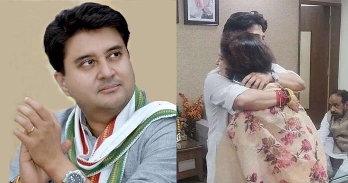 जानिए कौन है ये महिला जिसे सिंधिया ने भाजपा ऑफिस में लगाया गले