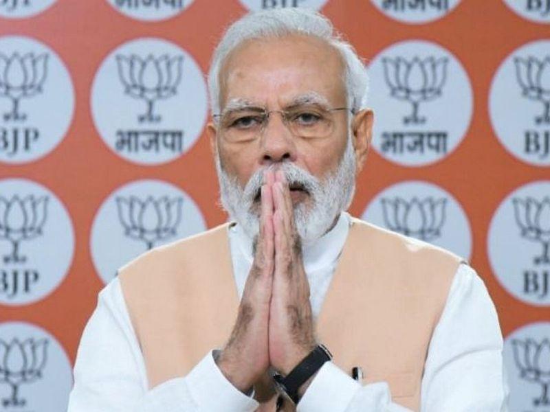 इस नवरात्रि मोदी सरकार भेजेगी आपके खाते में 90,000 रुपये, जानिये सच