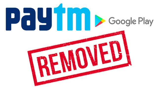 गूगल ने प्ले स्टोर से पेएटीएम को हटाया, बताया ये कारण