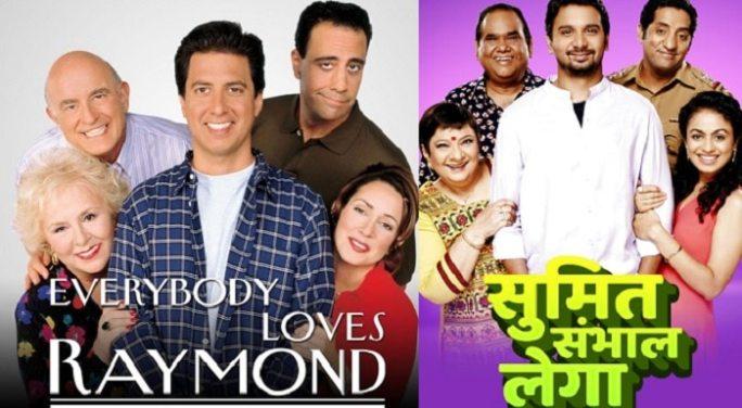 हॉलीवुड की कॉपी हैं ये 8 फेमस इंडियन शो, कहीं आपका फेवरेट शो तो नहीं है शामिल