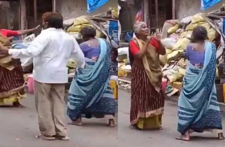 &Quot;पिया तू अब तो आजा&Quot; गाने पर दो बुजुर्ग महिलाओं ने सड़क पर लगाए ठुमके, वीडियो वायरल