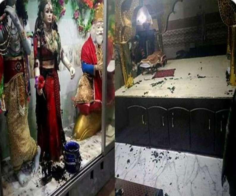 पाकिस्तान में कट्टरपंथियों ने मंदिर में की तोड़फोड़, मां दुर्गा की मूर्ति को तोड़ा